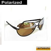 """Поляризационные очки для вождения автомобиля""""Антифара"""", №7053"""