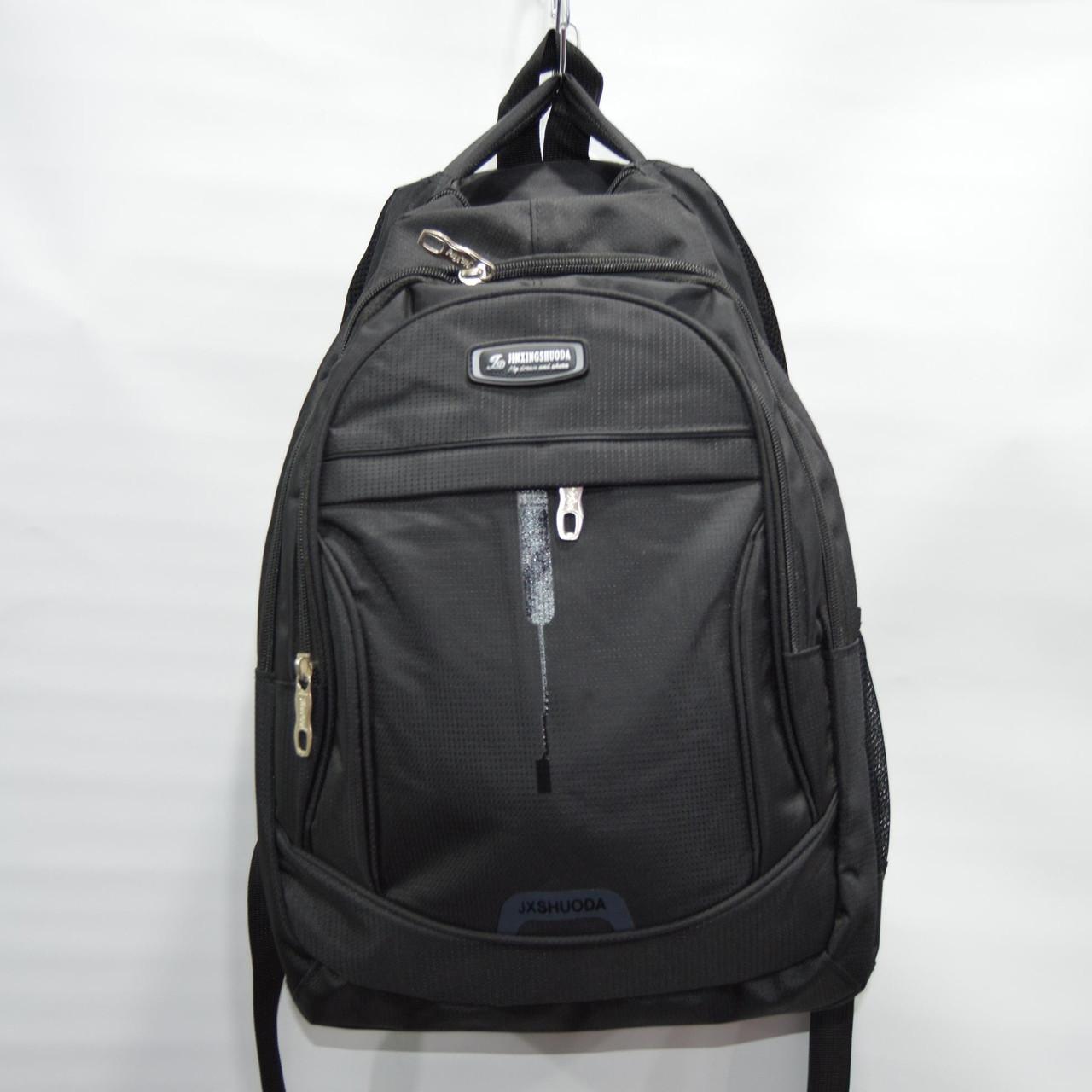 Рюкзак в розницу мой тревожный рюкзак
