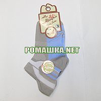 Детские летние носки с дырочками р. 80-86 для новорожденного 70% хлопок 25% эластен 5% ластик 3710 Голубой