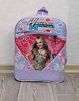 Портфель детский школьный рюкзак