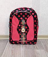 Портфель детский школьный рюкзак с часами