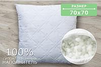 Подушки стеганые (70х70см), для сна, холлофайбер