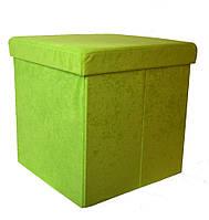 Пуф-ящик складной салатовый, Украина, 1117PF