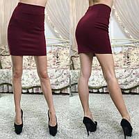 Бордовая женская юбка