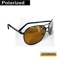 """Поляризационные очки для вождения автомобиля""""Антифара"""",№03010"""