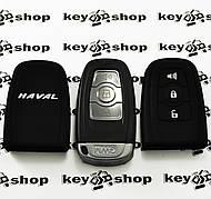 Чехол (черный, силиконовый) для смарт ключа Great Wall (грейт вол) 3 кнопки