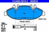 ATE13.0460-3819.2 Комплект тормозных колодок