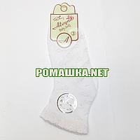 Детские летние носки с дырочками р. 92-98 для новорожденного 70% хлопок 25% эластан 5% ластик 3711 Белый