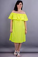 Бали. Стильное батальное платье. Лайм.