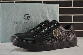 Мужские кеды Philipp Plein Crocodile Black, Копия