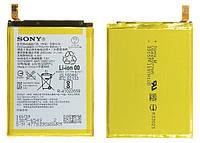Оригинальный аккумулятор Sony F8331 Xperia XZ, F8332 (LIS1632ERPC, 1305-6549) 2900мАч