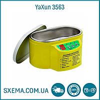 Ультразвуковая ванна YaXun 3563 два режима работы 0.5L, 30W/50W