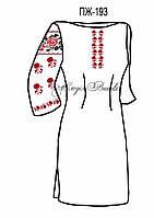 Плаття жіноче №193