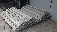 Столб бетонный 55х75х80мм 2,0 м