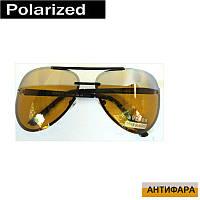 """Поляризационные очки для вождения автомобиля""""Антифара"""",№7037"""