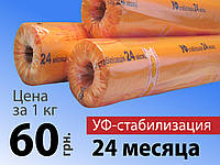 Пленка тепличная ИнтеркомМ 3000 x 120 x 50 (24 мес)