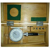 Нутромер индикаторный НИ 3-3,75 0,01 (Германия)