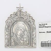 """Серебряная икона """"Казанская"""" 8100108"""