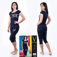 Женский комплект футболка+капри Турция. VOGUE 10040-R. Размер 44-46.