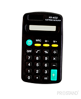 Карманный калькулятор KENKO KK 402!Акция