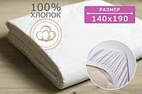 Наматрасник стеганый Classic 140х190 см с резинкой по периметру