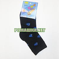 Детские летние носки  р. 104-110 для мальчика 80% хлопок 15% полиамид 5% бамбук 3712 Темно-синий