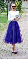 Юбка из фатина , фатиновая юбка длинная  Синий , 40