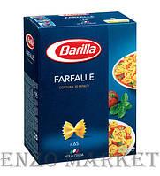 Макароны, Barilla Farfalle (№265), 500 грамм