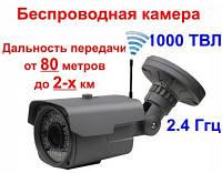 Аналоговая беспроводная уличная камера на 2.4 Ghz, SONY, 1000 TVL, дальностью до 700 метров (модель LIA90-W)