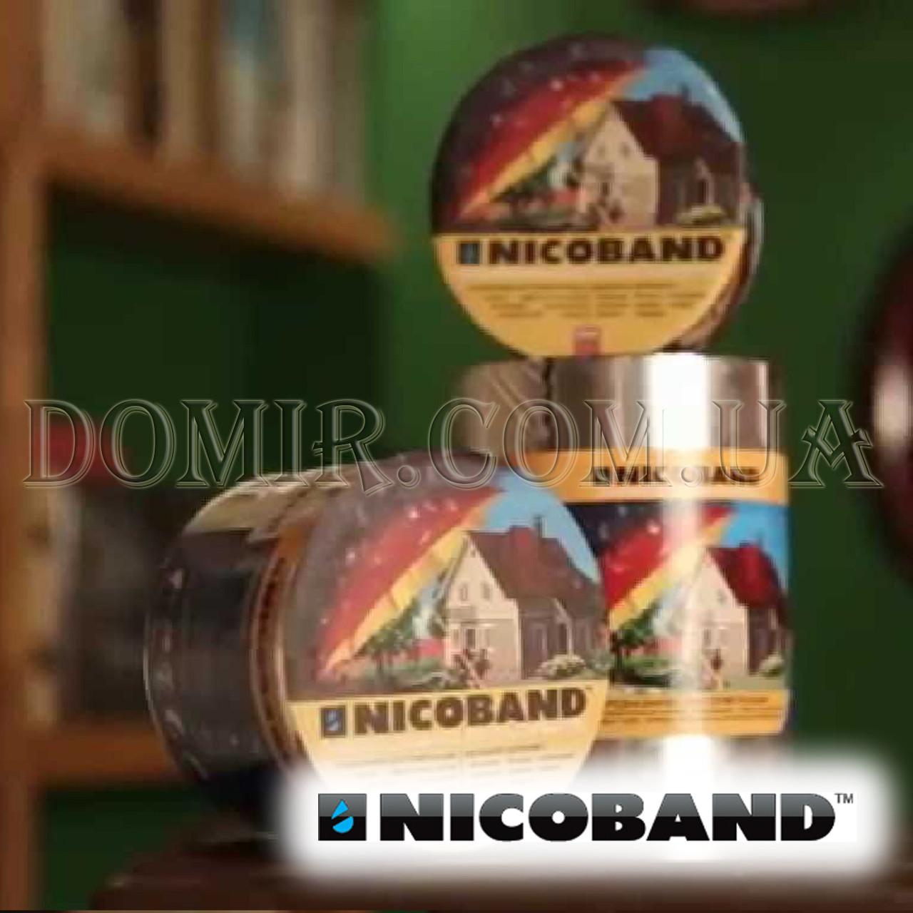 Стрічка герметик Nicoband