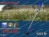 Мотокоса Беларусмаш БТБ -6200 (3+2)