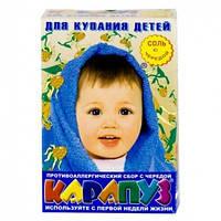 Соль для ванн детская Карапуз 3969065