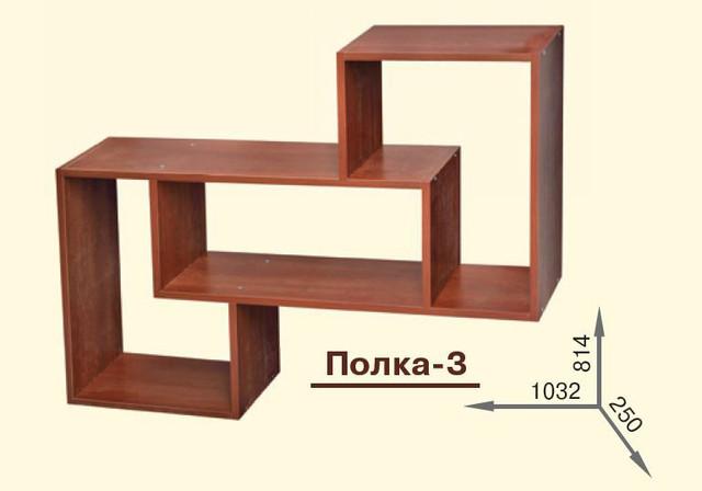 Книжная полка-3 (размеры)