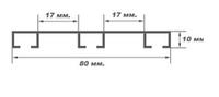 Алюминиевый потолочный карниз 3 дорожки   10мм