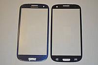 Стекло дисплея (экрана) для Samsung Galaxy S3 i9300 i9305 i9308 (синий цвет)