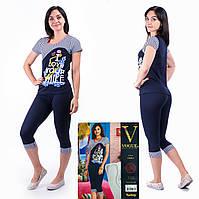 Женский комплект футболка+капри Турция. VOGUE 10064-R. Размер 44-46.