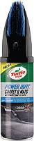 Очиститель текстильних и резиновых ковриков Turtle Wax Odor-X 400мл