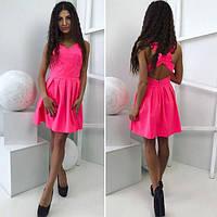 Платье женское молодежное Arina