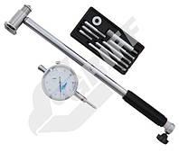 Нутромер индикаторный НИ-160 (50-160) 0,01 (GRIFF)