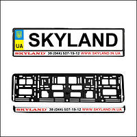 Рамка для номера автомобиля (планка-снизу) SKYLAND SL 090