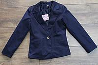 Катоновый пиджак для девочек  152  рост