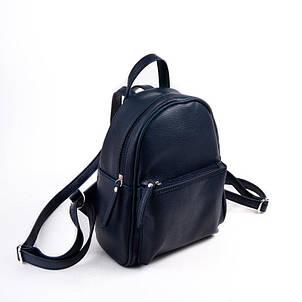 ad9d89717e46 Женский стильный синий городской рюкзак из кожзама М124-39: продажа ...