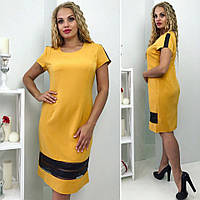 Женское летнее платье желтого цвета