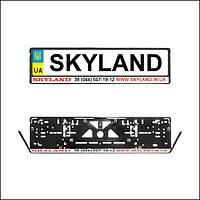 Рамка для номера автомобиля (защелка-книжкой) SKYLAND SL 089