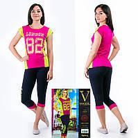 Женский комплект футболка+капри Турция. VOGUE 10277-R. Размер 44-46.