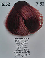 6.52 Темный Махагон, Перманентный краситель Magicolor - Kleral System