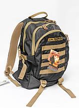 Рюкзак Ranger чорний