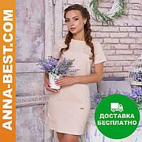 "Короткое бежевое платье из льна ""Эмили"""