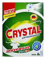 Универсальный стиральный порошок Crystal Performance Universal - 400 г.