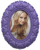 Овальная фоторамка Angel Gifts 13х18 см, фиолетовая LF09541-157E